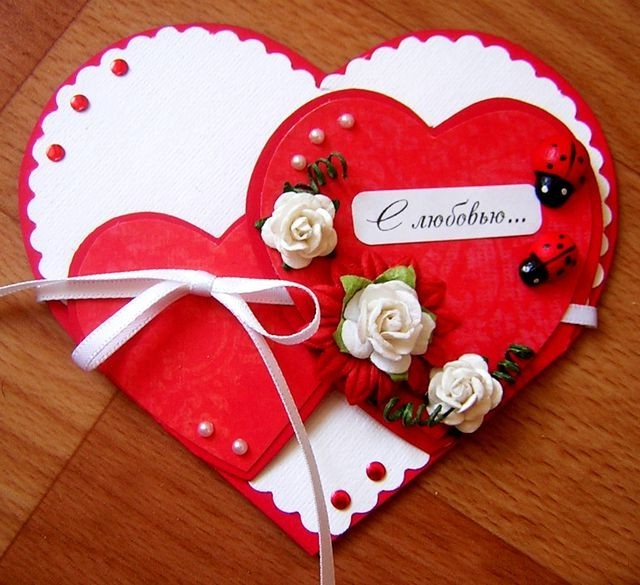 Открытки своими руками на валентина