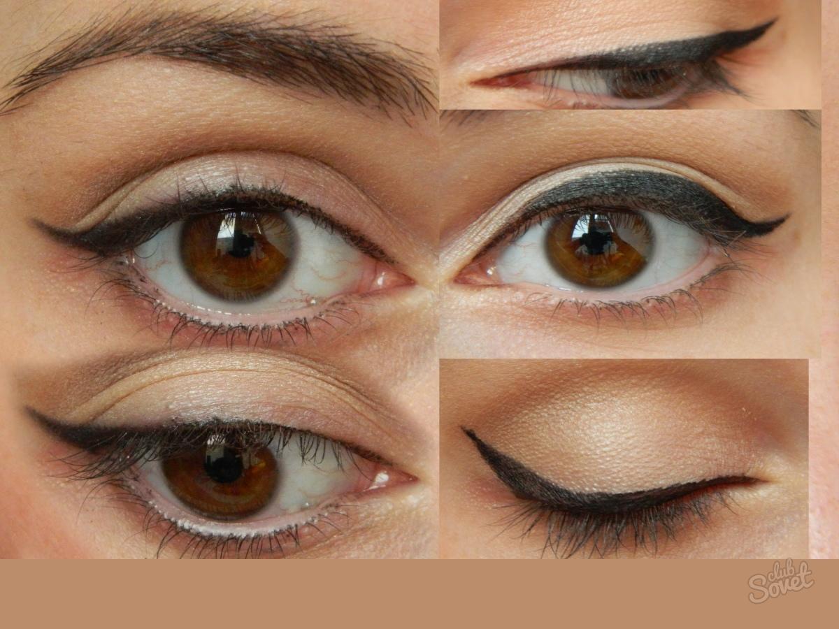 Как сделать красивые глаза фото